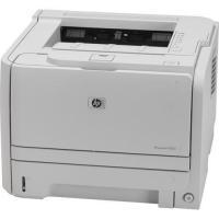 Máy in HP Laser đen trắng 2035N - In trực tiếp trên mạng