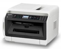 Máy in Fax Panasonic đa chức năng KX-MB2170 ( in A4 wifi, in 02 mặt, scan, copy, fax )