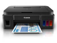 Máy in Canon Đa chức năng Pixma G2000 (In/Scan/Copy) Có gắn hệ thống chính hãng 04 màu mực (In A4, Scan, Copy) sử dụng mực liên tục chính hãng từ Canon