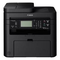 Máy in laser đa chức năng Canon MF236N (In / Scan/ Copy/ Fax/ In mạng LAN)