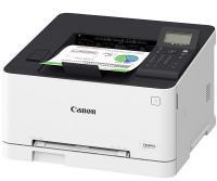 Máy in laser màu Canon LBP 611CN ( in A4)