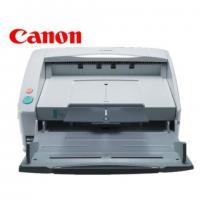 Máy scan Canon DR 6030C
